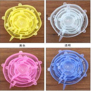 6-piece food-grade silicone fresh-keeping lid stretch fruit food-keeping plastic film fresh-keeping bowl lid NHJA204054's discount tags