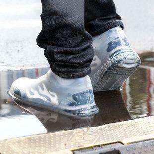 Housse de pluie en silicone étanche à la pluie en gros fournisseurs de yiwu Chine NHJA204065's discount tags
