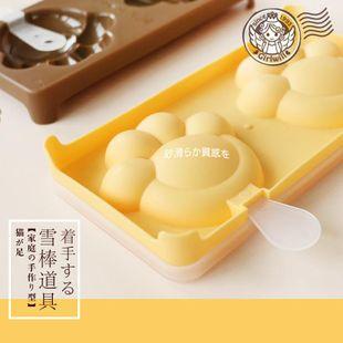 Claw Claw Popsicle Mold Bear Palm Ice Cream Mold Cartoon Ice Cream Mold DIY Mold NHJA204072's discount tags