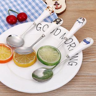 Children tableware stainless steel cutlery fork spoon cartoon stainless steel spoon set children meal NHJA204078's discount tags
