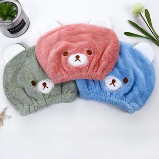 Children dry hair cap cute animal embroidery super absorbent dry hair cap children dry hair towel NHJA204094's discount tags
