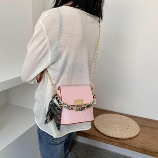New Fashion Chain Messenger Bag Wild Texture Shoulder Bucket Bag NHTC204158's discount tags
