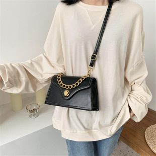 chic small bag women's new fashion simple chain messenger bag Korean wild shoulder small square bag NHTC204168's discount tags