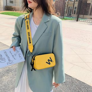 New wave Korean wild Hong Kong style messenger bag fashion wide shoulder strap small square bag wholesale NHTC204174's discount tags