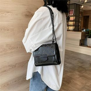 New Korean spring rhombus chain retro casual messenger bag shoulder small square bag wholesale NHTC204178's discount tags