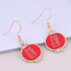 925 Silver Post Korean Fashion Sweet OL Lantern Earrings Wholesale NHSC204294