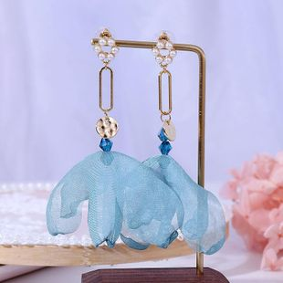Long Pearl Mesh Lace Flower Korean Earrings Geometric Ornament NHLA204626's discount tags