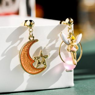925 Silver Needle Star and Moon Asymmetric Earrings Fashion Ear Jewelry NHPP204653's discount tags