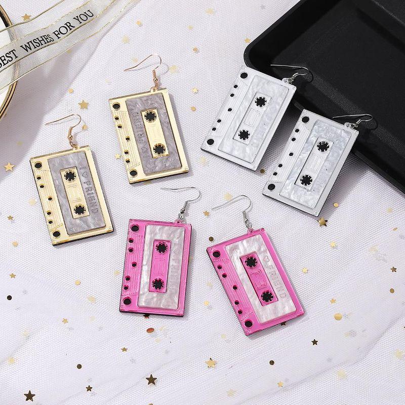 Korean new fashion exaggerated acrylic music wild earrings women wholesale NHJJ204708