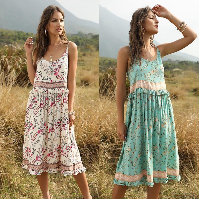 Mid-length sling ruffle stitching apricot dress NHDF204887
