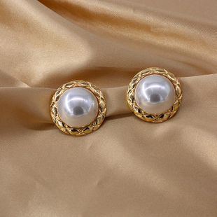 New simple sense simple button shape pearl earrings women wholesale NHNT205144's discount tags