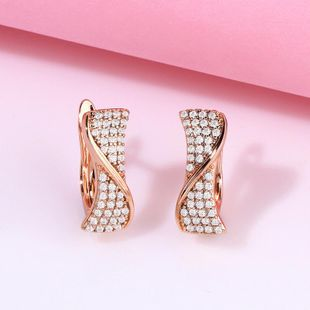French earrings for women compact simple diamond earrings NHAS205226's discount tags