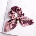 NHDM584991-C73--Korea-Flower-Pearl-Rabbit-Ear-Pink