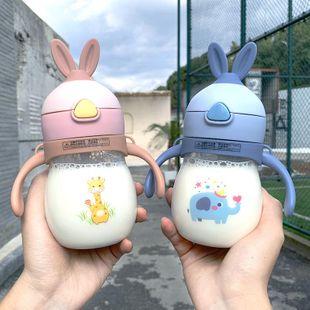 Taza coreana para niños de paja de oreja de conejo Tritan Taza de agua resistente a la rotura de plástico Taza portátil para niños NHtn205369's discount tags
