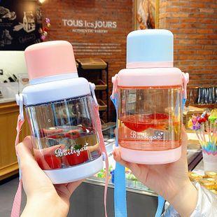 Taza de agua de plástico para niños estudiante linda taza taza de agua portátil de gran capacidad NHtn205373's discount tags