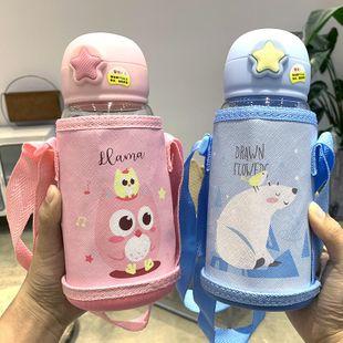 Taza de agua de plástico para niños impresa linda coreana simple taza de mango portátil de gran capacidad con tapa de taza taza de agua anti-escaldado NHtn205376's discount tags
