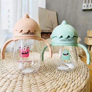 Taza de sippy de dibujos animados para niños taza de hipopótamo para bebé taza de bebida de aprendizaje de doble uso bola de gravedad para bebés taza de agua portátil anti grillo NHtn205388's discount tags