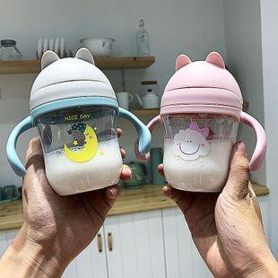 Dibujos animados lindo lindo gato mango correa doble uso taza para niños mango portátil bebé para llevar agua potable taza anti-agua NHtn205392's discount tags