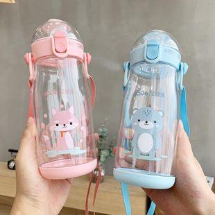 Corea portátil de dibujos animados linda mascota Aibile niños taza de plástico correa para bebé taza anticaída taza de agua de viaje al aire libre NHtn205393's discount tags
