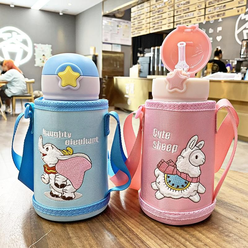 Korea cartoon cute pet animal stainless steel thermos cup star children pot baby portable accompanying water cup NHtn205394