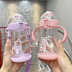 Meng mascota de dibujos animados animal serie de chocolate taza de plástico de paja dos asas taza anticaída taza de salud del bebé NHtn205395's discount tags