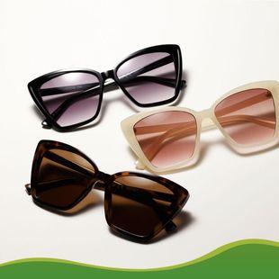 Nuevas gafas de sol retro de moda grandes gafas de sol de color beige al por mayor NHXU205401's discount tags