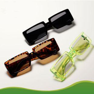 Nuevas gafas de sol cuadradas de moda al por mayor NHXU205402's discount tags