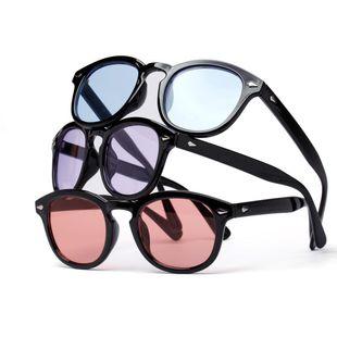 Nuevas gafas de moda tendencia gafas de sol al por mayor NHXU205420's discount tags