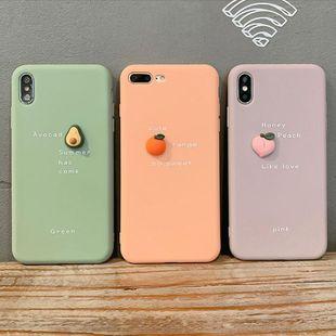Aguacate naranja melocotón adecuado para iphone 11 apple funda para teléfono móvil Huawei / oppo / vivo carcasa suave de dibujos animados NHKI205466's discount tags