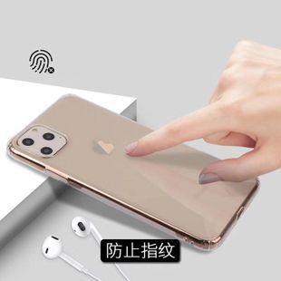 iphone x caja del teléfono móvil a prueba de polvo antideslizante transparente tpu funda protectora NHKI205467's discount tags