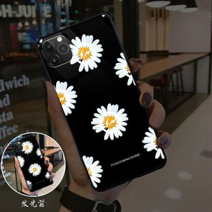 Llamada flash para iphone11 funda para teléfono móvil Apple xr / Huawei P30 cubierta protectora de vidrio templado NHKI205476's discount tags