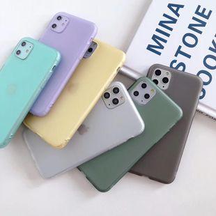 Funda de látex para teléfono móvil Apple 11 para iphoneX / 7 plusTPU funda protectora para teléfono móvil con sensación de piel NHKI205481's discount tags