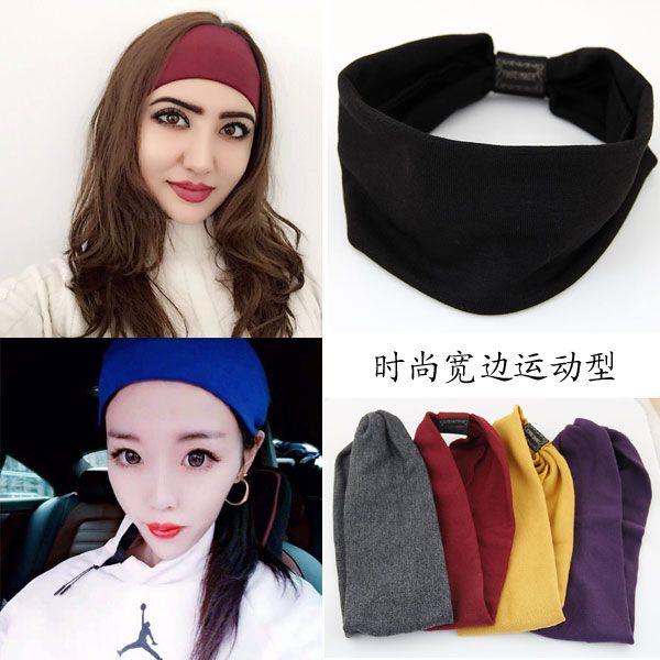 Korean Fashion Casual Pure Color Cotton Yoga Wide Edge Elastic Hood Wide Cloth Hair Accessories Cheap Hair Band Wholesale NHSC205684