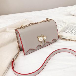 Women's new shoulder slung fashion chain small square bag NHTC205500's discount tags