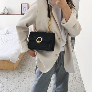 Small bags women's new Korean messenger bag chain shoulder fashion small square bag NHTC205501's discount tags