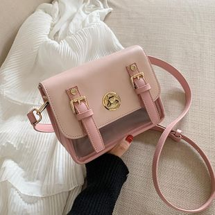 Women's new spring and summer fashion Korean shoulder bag transparent jelly small square bag NHTC205507's discount tags