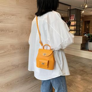 Women's bags spring and summer new Korean messenger bag fashion casual shoulder bag NHTC205522's discount tags