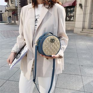 Woven Small Bags Women's Bags Popular New Fashion Straw Crossbody Bags Shoulder Small Round Bags NHTC205524's discount tags