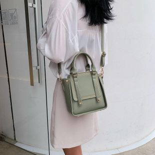 Broadband women's bag new fashion Korean single shoulder slung fashion portable NHTC205544's discount tags