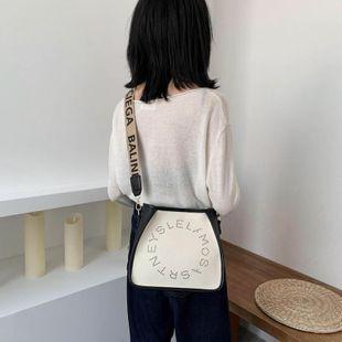 Fashionable large-capacity bag women's new Korean bag wideband shoulder Messenger bag wild tote bag NHTC205662's discount tags