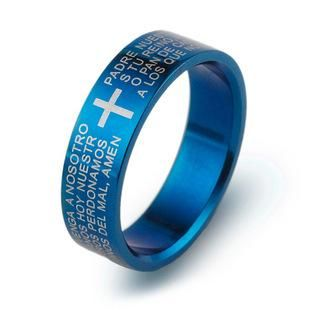 6mm Blue Bible Cross Verse Stainless Steel Ring NHIM199946