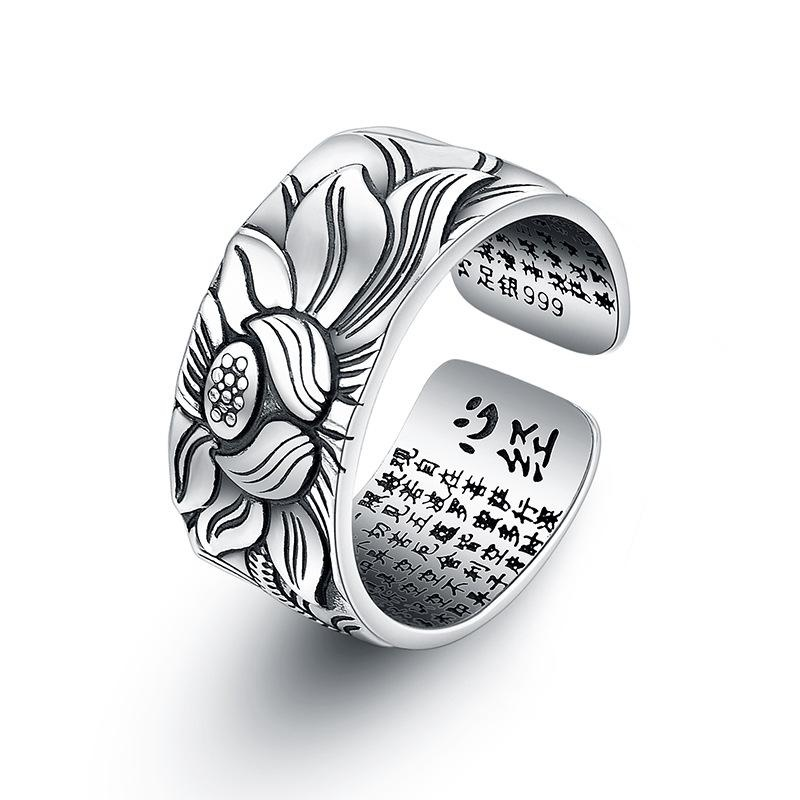 New Fashion Retro Men's Open Lotus Ornaments Wide Edition Ring Wholesale NHXS205844