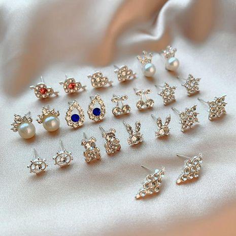 Korean new animal fruit shape earrings jewelry wholesale NHSD205858's discount tags