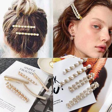 Super Fairy Pearl Rhinestone Hair Clip Korean Adult Wild Card Hair Bangs Hair Accessories Duck Clip Cheap Clip Wholesale NHDQ205920's discount tags