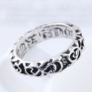 Yiwu jewelry wholesale fashion punk simple retro ring NHSC206058's discount tags