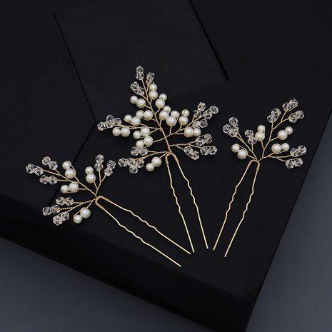 Korean simple bridal jewelry handmade pearl U-shaped wedding hair accessories set NHHS206158's discount tags