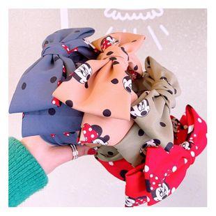 Korean cartoon cute Minnie double-layer big bow simple wild headband hairpin hairpin NHHD200282's discount tags