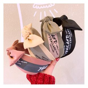 Korean sweet wide brimmed letters big bow hair band headband hairpin NHHD200285's discount tags