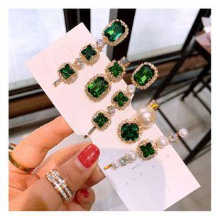 Korean retro rhinestone green series pearl word clip duckbill clip bangs clip hairpin jewelry NHHD200315's discount tags