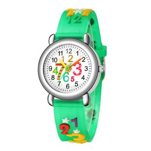 Relief color band children watch cute digital face plastic band quartz watch NHSS200487's discount tags
